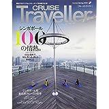 CRUISE Traveller Spring 2020: シンガポール、100の情熱。