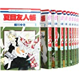 夏目友人帳 コミック 1-14巻 セット (花とゆめCOMICS)