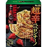 エスビー食品 超辛スコーピオン ペペロンチーノ 79.9G ×5箱