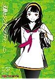 天動のシンギュラリティ 6 (ファミ通クリアコミックス)