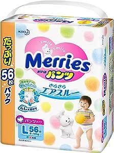 【パンツ Lサイズ】メリーズさらさらエアスルー (9~14kg)56枚