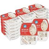 [Amazonブランド]Happy Belly パックご飯 新潟県産こしひかり 200g×20個(白米) 特別栽培米 [Amazonブランド]