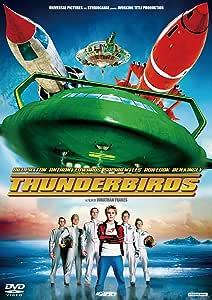 サンダーバード(2004) [DVD]