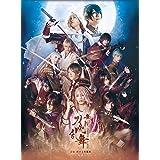 舞台『刀剣乱舞』虚伝 燃ゆる本能寺 ~再演~(通常版) [Blu-ray] (法人特典無し)