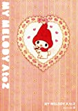 MY MELODY A to Z
