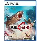 Maneater(マンイーター) - PS5