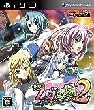 出撃!! 乙女たちの戦場2 ~憂国を翔ける皇女のツバサ~ (通常版) - PS3