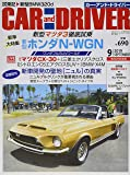 CAR and DRIVER 2019年 09 月号 [雑誌]