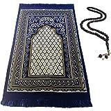 BAYKUL Muslim Prayer Rug-Islamic Turkish Velvet Rugs-Great Ramadan Gifts-Janamaz Prayer Mat Women Men-Islam Carpet-Portable M