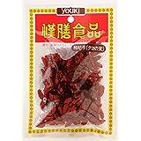 ユウキ クコの実(枸杞子) 35g