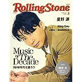 Rolling Stone Japan (ローリングストーンジャパン) vol.09