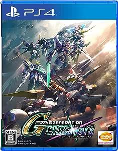 【PS4】SDガンダム ジージェネレーション クロスレイズ【Amazon.co.jp限定】エンブレムキャラスタムステッカー「鉄華団ver.2」付