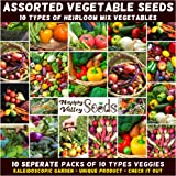 Mixed Heirloom 1000+ Seeds Vegetable Summer Garden 10pks Assorted Collection Mix