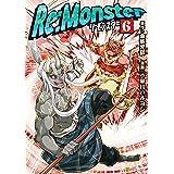 Re:Monster6 (アルファポリスCOMICS)