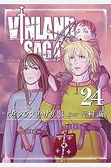 ヴィンランド・サガ(24) (アフタヌーンコミックス) Kindle版