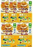 グリコ 1歳からの幼児食 野菜カレー 2食入×5個