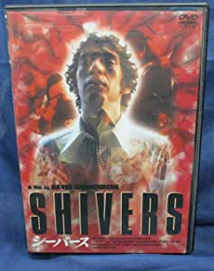 シーバース [DVD]