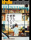 PLUS1 Living No.95
