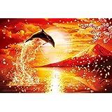 1000ピース ジグソーパズル ラッセン スペクタクル フジ~ワールドトラベル~ 【光るパズル】 (50x75cm)