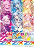 ブロッコリー Z/X -Zillions of enemy X- EXパック第23弾 ゼクメモ!!(E23) BOX