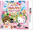 ハローキティとまほうのエプロン~リズムクッキング♪~ - 3DS