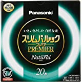パナソニック 丸形スリム蛍光灯(FHC) 20形 ナチュラル色(昼白色) スリムパルックプレミア FHC20ENW2
