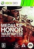 メダル オブ オナー ウォーファイター(特典なし) - Xbox360