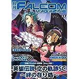 月刊ファルコムマガジン vol.117 (ファルコムBOOKS)