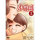 SMILE!(分冊版) 【第3話】 (本当にあった女の人生ドラマ)