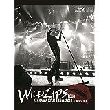 "KIKKAWA KOJI Live 2016 ""WILD LIPS""TOUR at 東京体育館(初回限定盤)【Blu-ray+CD】"