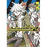 Danganronpa 2 Ultimate Luck And Hope And Despair Volume 1