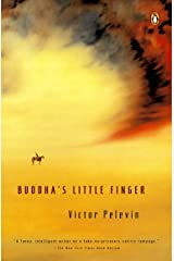 Buddha's Little Finger Paperback