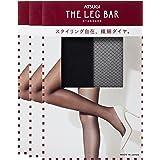 [アツギ] ATSUGI THE LEG BAR(アツギザレッグバー) スモールダイヤ柄 ストッキング FP50802 レディース