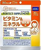 パーフェクトサプリ ビタミン&ミネラル 授乳期用 30日分 栄養機能食品