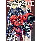 機動戦士ガンダム0083 REBELLION(11) (角川コミックス・エース)