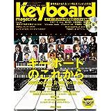 Keyboard magazine (キーボード マガジン) 2018年4月号 SPRING (CD付) [雑誌]