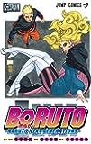 BORUTO―ボルト― 8 ―NARUTO NEXT GENERATIONS― (ジャンプコミックス)