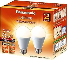 パナソニック LED電球 口金直径26mm 一般電球・広配光タイプ 密閉形器具対応