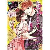 絶対恋愛Sweet 2020年9月号 (雑誌)
