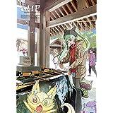 6HP キャラクター設定・原画集 Vol. 4