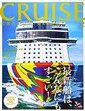 CRUISE(クルーズ) 2020年 02 月号 [雑誌]