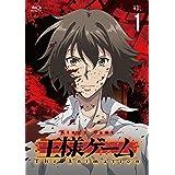 王様ゲーム The Animation Vol.1 Blu-ray