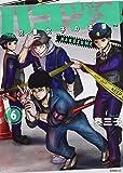 ハコヅメ~交番女子の逆襲~(6) (モーニング KC)