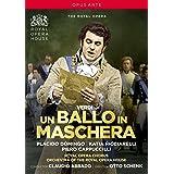 Giuseppe Verdi: Un Ballo in Maschera [DVD]