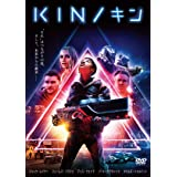 KIN/キン [DVD]