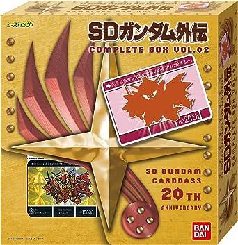 SDガンダム外伝 コンプリートボックス vol.2