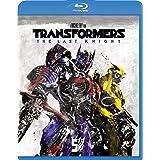 トランスフォーマー/最後の騎士王 [Blu-ray]