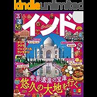 るるぶインド(2019年版) (るるぶ情報版(海外))