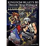 キングダム ハーツ 3D [ドリーム ドロップ ディスタンス] アルティマニア (SE-MOOK)