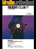 RIDERS CLUB (ライダースクラブ)1982年7月号 No.49[雑誌]